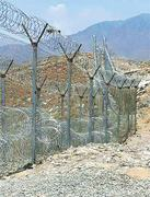 'Steady progress' being made in Afghan border fencing