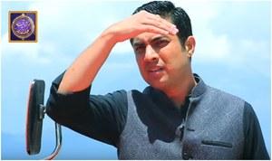 Five 'must-watch' Ramzan ads
