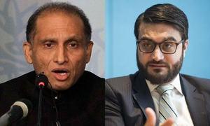 افغانستان کا ایک مرتبہ پھر پاکستان پر دہشت گردی کا الزام