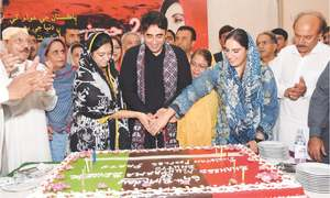 Benazir Bhutto's birth anniversary observed in Sindh towns