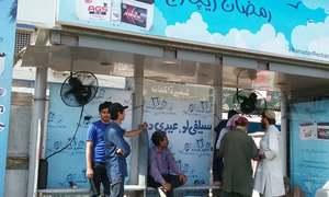 Atlas Battery installs mist fans at bus stands across Pakistan
