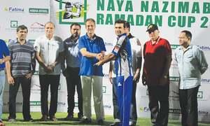 Iftikhar leads champions into final