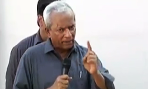 Supreme Court says will charge Nehal Hashmi on July 10
