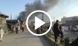 پاراچنار میں یکے بعد دیگرے دو دھماکے، متعدد افراد ہلاک