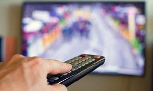 بہت زیادہ وقت ٹی وی کے سامنے گزارتے ہیں؟