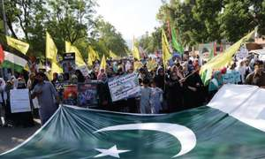 Religious parties jointly organise Al Quds Day rally