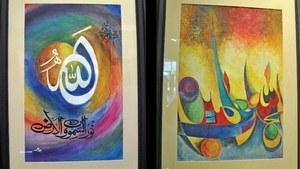 51 senior artists in Rawalpindi receive Artist Khidmat Cards
