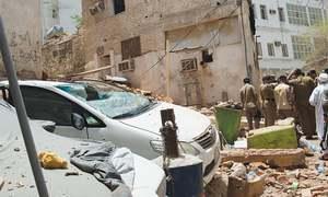 Saudi security forces foil plans for attack in Makkah