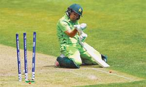 Pakistan go down fighting in Women's World Cup