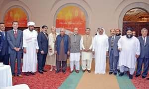 UAE envoy hosts iftar
