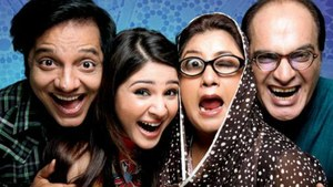 10 people you'll bump into this Eid