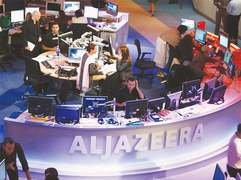 If Al Jazeera is forced to close, Qatar will cease to exist as nation state