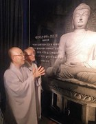 Buddha exhibition in Seoul revives ancient ties