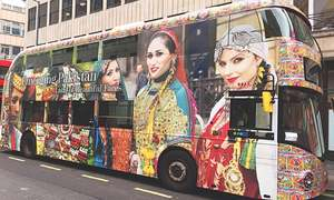 'Emerging Pakistan' aims to woo Londoners