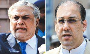 PML-N's attack on JIT