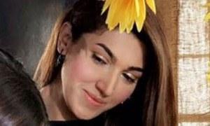 Sana Fakhar will play Sonya Jehan in upcoming drama 'O Rangreza'