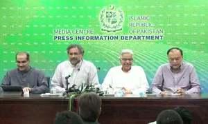 PML-N to reject JIT's report if former Qatari PM's statement is not heard