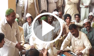 حضرت دیوان شیخ چاولی کا سالانہ عرس
