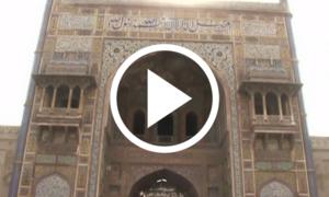 شاہجہاں کے دور میں تعمیر ہونے والی مسجد وزیر خان
