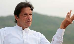 SC asks Imran to prove source of money for London flat