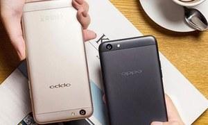 اوپو کا ڈوئل سیلفی کیمرہ موبائل متعارف