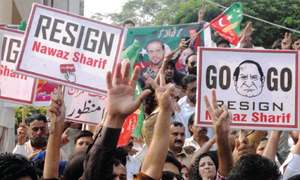 PTI protests against PM