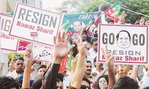 PTI urges PM to step down