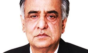 SECP chairman gets bail in record-tampering case