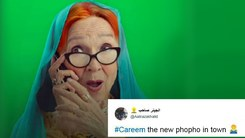 Careem is offering rishta aunty services and people are losing it