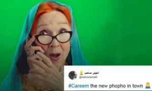 Careem's rishta aunty service is freaking Pakistanis out