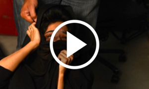 جہلم:پاکستانی نژاد برطانوی خاتون پر تشدد کا واقعہ