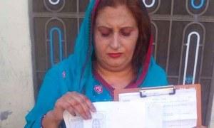 جہلم: زمین کا تنازع، پاکستانی نژاد برطانوی خاتون پر تشدد