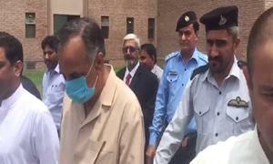 SECP Chairman Zafar Hijazi taken into FIA custody