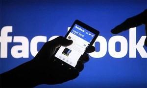 فیس بک پر یہ 8 کام کرنا چھوڑ دیں