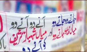 Banners favouring Shahbaz as PM appear in Lahore