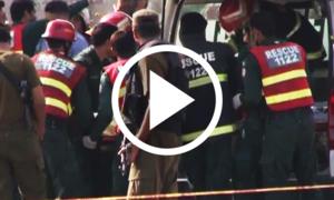 لاہور دھماکے کے بعد کا منظر