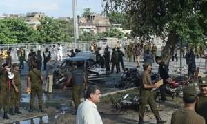 پاکستان کے 'دل' لاہور پر دہشت گردوں کا وار
