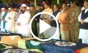 لاہور دھماکا: جاں بحق اہلکاروں کی نماز جنازہ ادا