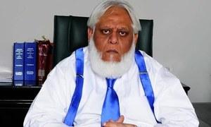 ظفر عبداللہ 'ایس ای سی پی' کے قائمقام چیئرمین مقرر