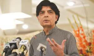 Chaudhry Nisar holds his peace