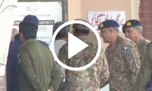 آرمی چیف جنرل قمر جاوید باجوہ کی لاہور جنرل اسپتال آمد