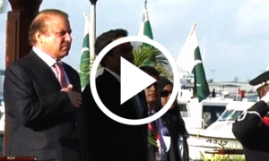 مالدیپ: وزیراعظم کے اعزاز میں استقبالیہ تقریب