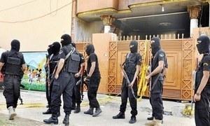 لاہورمیں دہشت گردی کی ایک اور کوشش ناکام بنادی گئی