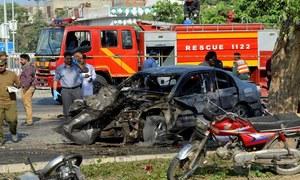 لاہور دھماکا: تحقیقات کیلئے 'جے آئی ٹی' تشکیل