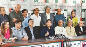 PPP believes in accountability across the board: Bilawal