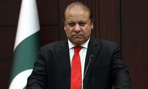 'My conscience is clear': Nawaz Sharif addresses party workers after disqualification