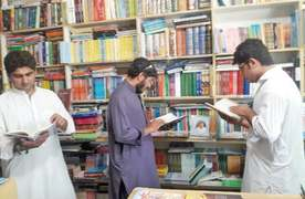 Ghani Khan's romantic poetry fascinates students