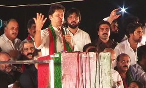 Will resign if any statement in my money trail is found to be false: Imran Khan