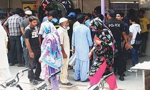 Over half a million rupees looted in year's sixth bank heist