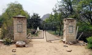 Historic Gandhala Garden forgotten by time